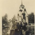 С друзьями, 1952 г.